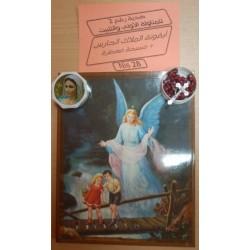 أيقونة الملاك الحارس + مسبحة معطرة