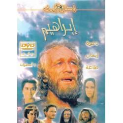 إبراهيم (3 CD)