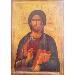 أيقونة المسيح حامل الإنجيل ويبارك 1 (بيزنطي)