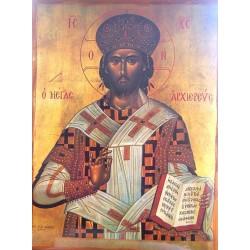 أيقونة المسيح حامل الإنجيل ويبارك 2 (بيزنطي)