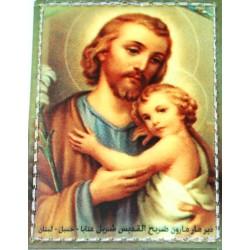صورة صغيرة للهوية من جلد أصلي (مار يوسف مع الطفل 2)