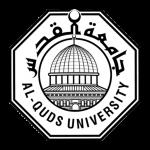 جامعة القدس - فلسطين