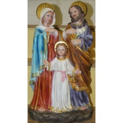 العائلة المقدسة